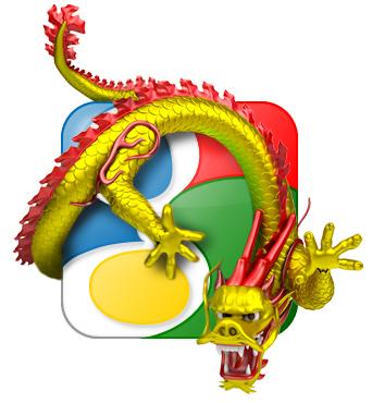 Google Dragon
