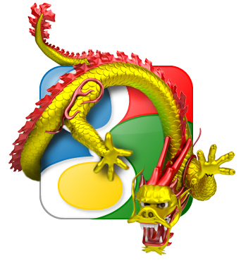 Google Dragon