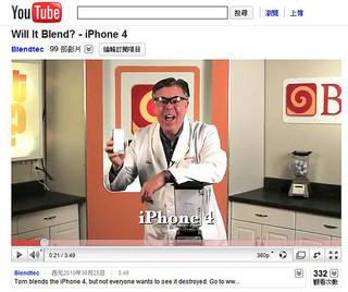 //cdn2.hubspot.net/hub/32387/file-383741079-jpg/images/small__4733166581.jpg